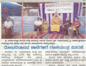 Sri At Rotary Club program - Samyukta Karnataka Report