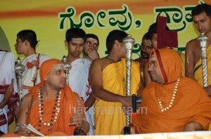 with swarnawalli swamiji