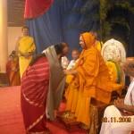 (Kannada) ಗುರುಕೃಪೆ ಇರಲಿ ನಿರಂತರ