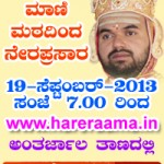 """KIREETOTSAVA"" LIVE from Mani matt"