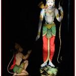 ರಾಮ-ಹನುಮ