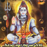 Shivaratri Wishes 2015