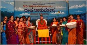 Batti samarpane by Maatru mandali