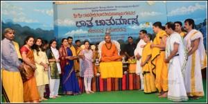 Dhruva Charitre Harikathe CD (By Shraddha) Lokarpane
