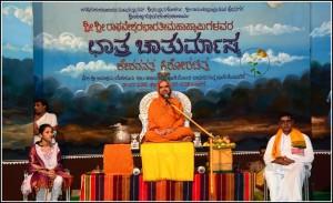 Paramapoojya Sri Sri