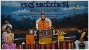 Chaturmasya Sandesha: Sri Samsthanam