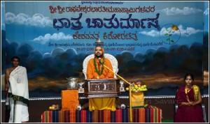 His holiness Parama Poojya