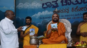 Desi Milk Packet Release By Sri Samsthanam