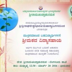 Scholarship to Mukhri community students from Sri Ramachandrapura Math