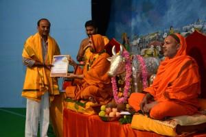 ಗೋಸೇವಾಪುರಸ್ಕಾರ- ಡಾ.ಹನುಮಂತ ಮಳಲಿ